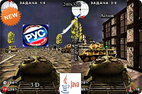 Gameplay танков в war thunder tiger 2