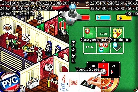 igra-kazino-v-java-formate